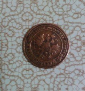 Царская монета СПБ