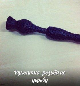 Волшебные палочки