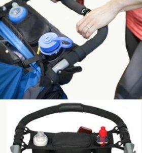 Органайзер для коляски новый