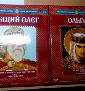 Книги новые коллекция 66 книг