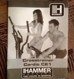 Тренажер  Hammer Cardio CE1