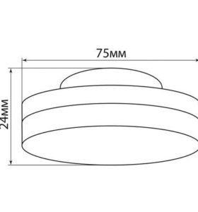 Светодиодная лампа GX53 6ватт +светильник