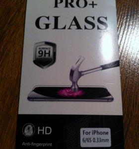 Защитное стекло на 6 айфон