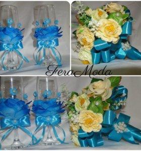Бокалы и букет свадебные