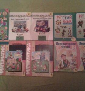 Учебники с 1 -3.