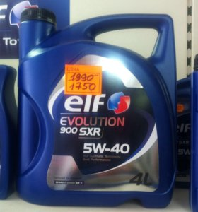 Масло ELF SXR 5W-40 (4л)