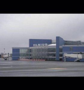 Вильнюс Аэропорт 🛩