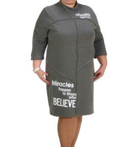 Платье новое.  62 размер