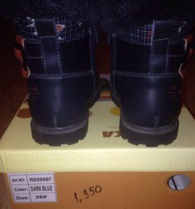 "Ботиночки для мальчика зима фирма ""Сказка"" р-р 26"