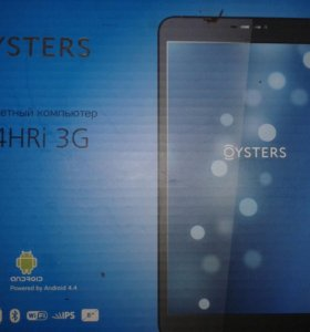 Oysters t84hri