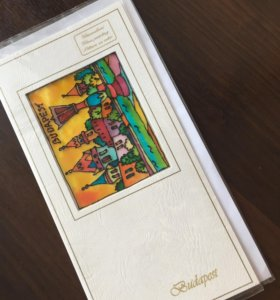 Открытка с конвертом Budapest