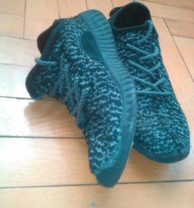 Adidas, YZY boost