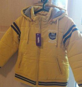 Куртка Zeplin р-122