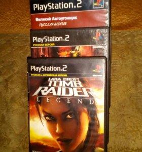 Игровые диски  PS2