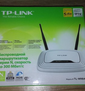 Wi-fi роутер TP-LINK модель TL-WR841N