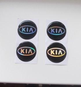 Наклейки на колпаки Kia