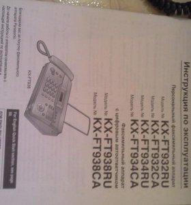 Телефон факс  Panasonic kx-ft934
