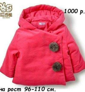 Пальто на модницу