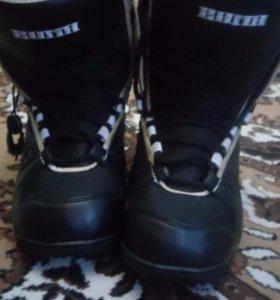 Сноубордические ботинки разм 40 почти новые
