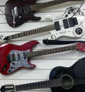 Гитары 🎸