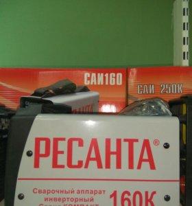 Сварочный аппарат РЕСАНТА160К