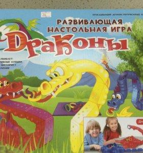 Игра драконы