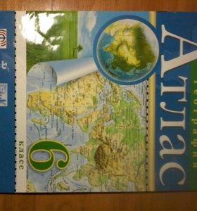 Атлас и рабочая тетрадь по географии