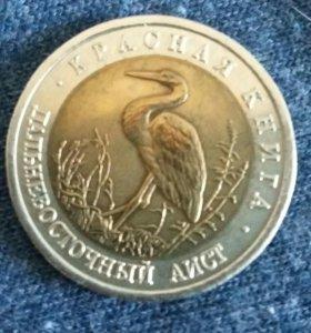 редкие монеты, 5 монета-кавказский тетерев