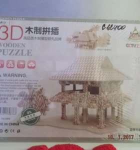 3D пазл деревянный дом на сваях