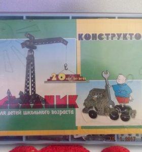Конструктор Лего механник