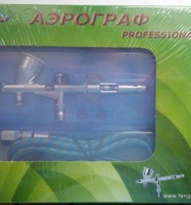 Аэрограф fengda bd-180k