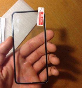 Бронь для IPhone 5/5s