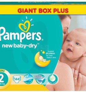 Подгузники Pampers active baby-dry
