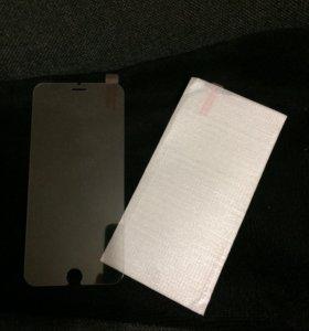Защитное стекло на айфон 6plus/6s plus