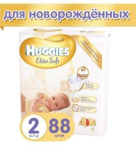 Подгузники Huggies Elite Soft 2 (4-7 кг) 88 шт.