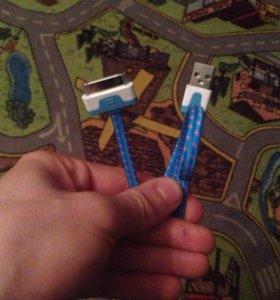 USB НОВЫЙ! Для Iphone 4/4s
