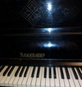 Фортепьяно