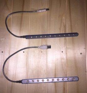 Подсветка от USB