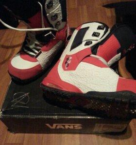 Ботинки для сноуборда Vans Andreas Wiig