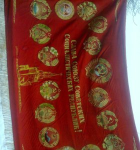 Флаг банер ленина без сертификата
