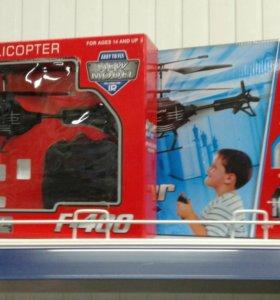 Квадрокоптер и верталет