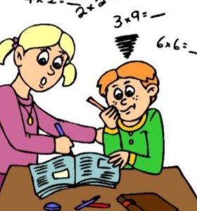 Репетитор по математике 5-9 классы