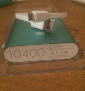 Power Bank новый в упаковке