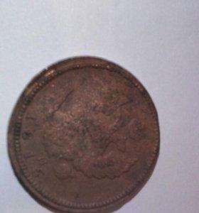 2 копейки 1815г