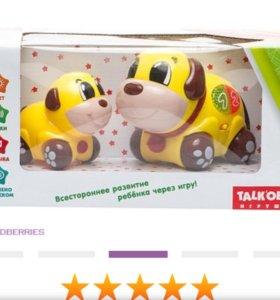 Игрушка интерактивная Целующиеся собачки