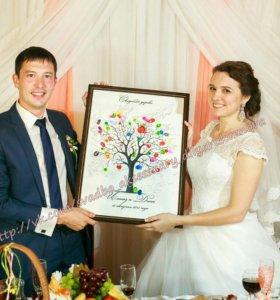 Дерево пожеланий (свадебное)