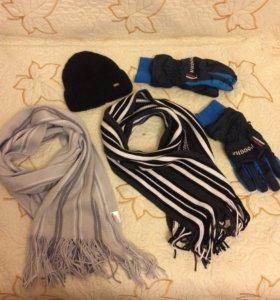 Шарфы, шапка, перчатки мужские