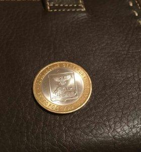 Монета 10 рублей белгородская область спмд