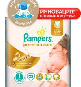 Детские подгузники Pampers Premium care (1) 2-5 кг
