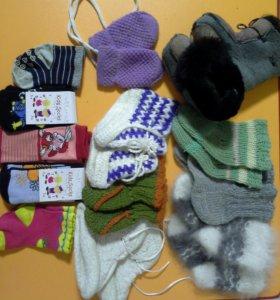 Шапочки,носочки,варежки для самых маленьких